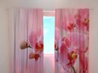 Полузатемняющая штора Pink orchid 240x220 cm ED-100457
