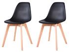 Комплект стульев Mississippi, 2 шт AQ-102462
