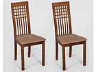 Комплект стульев Arona, 2 шт GO-102853