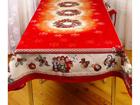 Рождественская скатерть из гобелена Fidelity 140x300 cm TG-103427