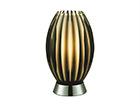 Настольная лампа Elba SM-106124
