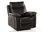 Кожаное кресло с механизмом подножки Uruguay AQ-108215
