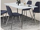 Обеденный стол Wilma 80x150 cm CM-109051