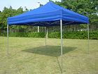 Садовый шатер Pop-Up 290x290 cm SI-112350