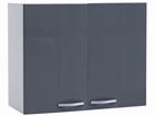 Верхний кухонный шкаф CM-112854
