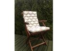 Подушки для садовых сидений, 2 шт