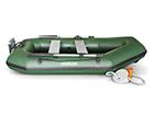 Надувная лодка PVC Catran Glide 2,85 м MB-113429