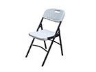 Складной стул в сад Almelo SI-114733