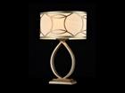 Настольная лампа Fibi EW-115687