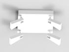 Потолочный светильник Spazio LED A5-115775