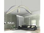 Подвесной светильник Ferro LED A5-116904