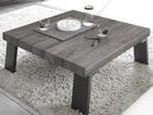 Журнальный стол Palma 86x86 cm AM-119128