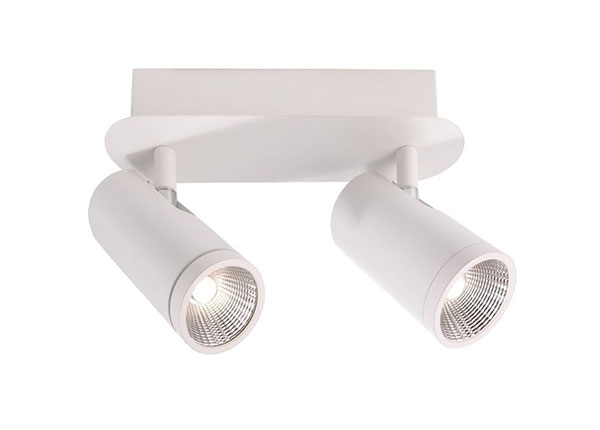 Светильник Dabih II LED LY-123897