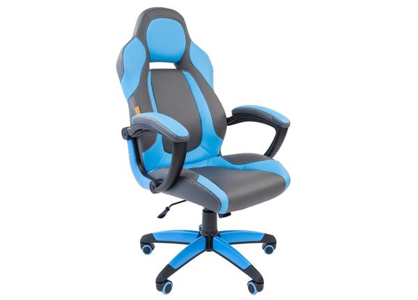 Рабочий стул Game 20 KB-136479