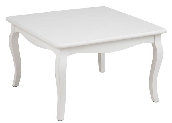 Журнальный стол Carriko 70x70 cm GO-138926