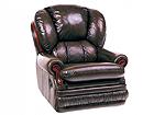 Кожаное кресло Savoy ON-140450