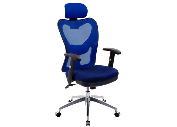 Рабочий стул Evita Deluxe MM-140468