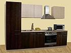 Кухня Kaisa 2 P mini 280 cm AR-14855