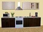 Кухня Kaisa 1 UK 240 cm AR-17492