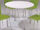 Обеденный стол Sani Ø 100 см BL-21559