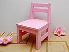 Детский стул Minni FY-26343