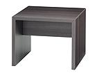 Журнальный столик Quadra CM-37566