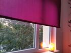 Руло для балконной двери Roksana Maxi 90 x 240 cm FS-38275
