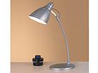 Настольная лампа Top Desk MV-40139