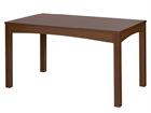 Удлиняющийся стол Meris 80x140-180 см TF-45581