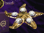 Позолоченная Морская звезда с кристаллами Сваровски MO-47049