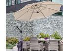 Зонт от солнца Capri EV-47364
