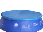 Чехол для бассейна 300 cm SI-47865