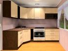 Кухня Helina AR-50893