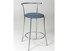 Барный стул Rio h64 cm FN-57190