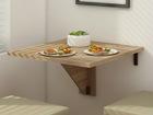 Складной стол 70x70 cm TF-58373
