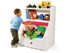 Step2 книжная полка - шкаф для игрушек WB-59491
