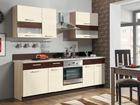 Кухня 240 cm TF-59541