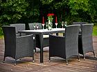 Садовая мебель CM-60701
