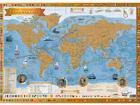 Морская карта мира для любителя, на эстонском языке RW-62025