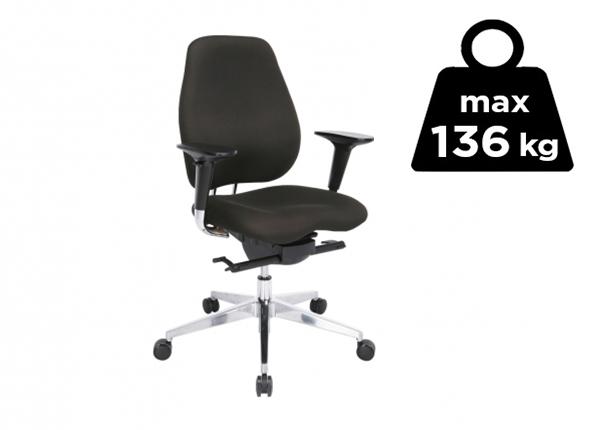 Рабочий стул Focus EV-67701