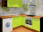 Кухня Солнце 2 AR-68591