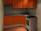Кухня Miira AR-68608