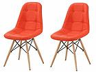 Комплект стульев Tess, 2 шт AQ-72691