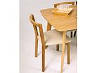 Комплект стульев Cee Dining Chair H, 2 шт WO-73393