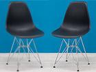 Комплект стульев Kaarel, 2 шт AQ-74064