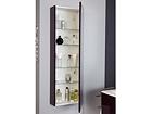 Высокий шкаф в ванную Luxy MA-74386