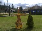 Мельница садовая, декоративная 120 cm LK-76947