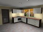 Кухня Birgit AR-79718