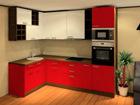 Кухня Maria 2 AR-79947