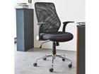 Рабочий стул Surf CM-80010